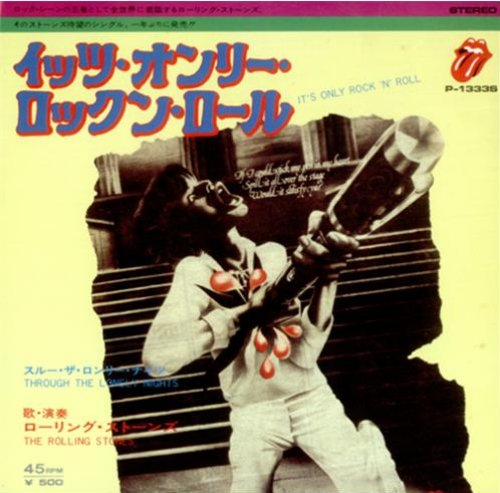 The Rolling Stones-It's Only Rock'n Roll01.jpg